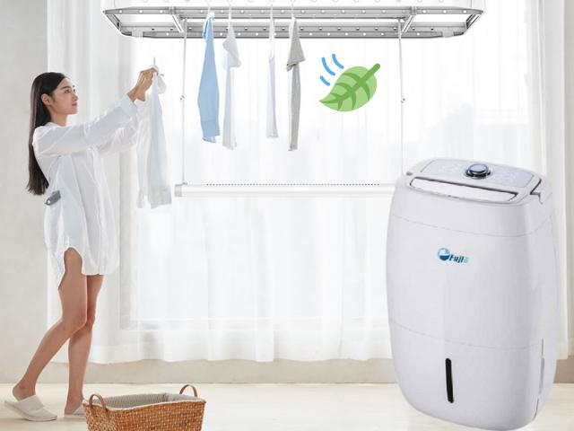 máy hút ẩm fujie sấy quần áo