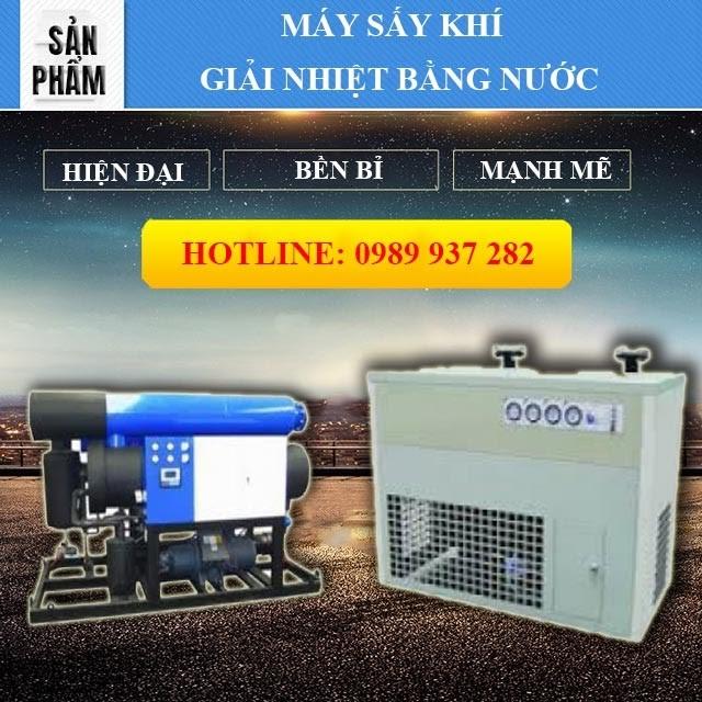 Máy sấy khí giải nhiệt nước - Sự lựa chọn hàng đầu của doanh nghiệp